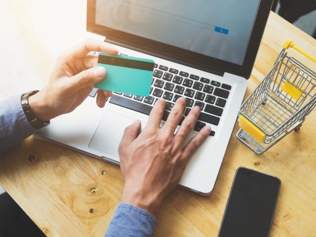 Elektronik Ticaret ve Yönetimi [Açıköğretim Lisans Programı]